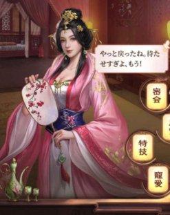三国武神伝の画像