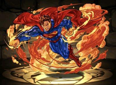 クリプトンの末裔・スーパーマンの画像