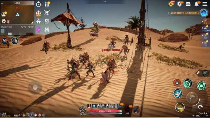 砂漠ナーガ戦闘兵