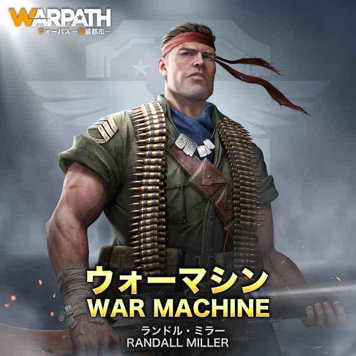 WARPATH-武装都市- ランドル・ミラー