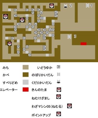 ロケット団アジトB2