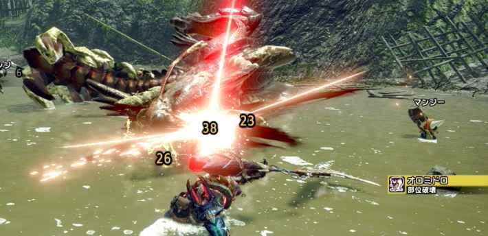 Destroy Almudron