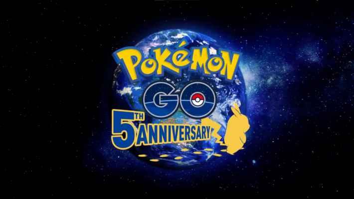5周年記念ロゴ