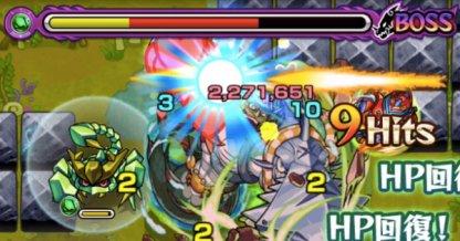 ボス弱点攻撃時の画像