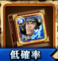 青キジ(クザン)