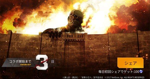 城壁防衛戦の画像