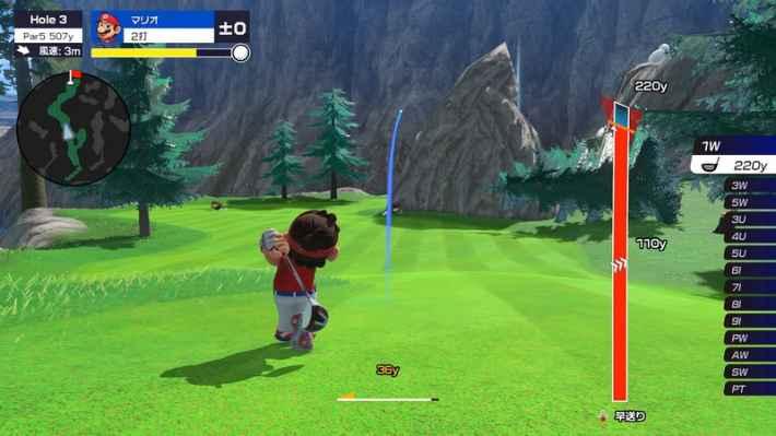マリオゴルフ スーパーラッシュ ゲーム内シーン