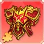 三国志名将伝の鎧の欠片画像
