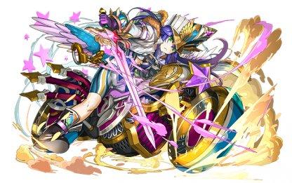 アストレアの画像