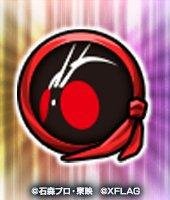 仮面ライダーコラボの勲章