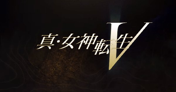 メガテン5の登場人物、新悪魔の紹介映像のキービジュアル