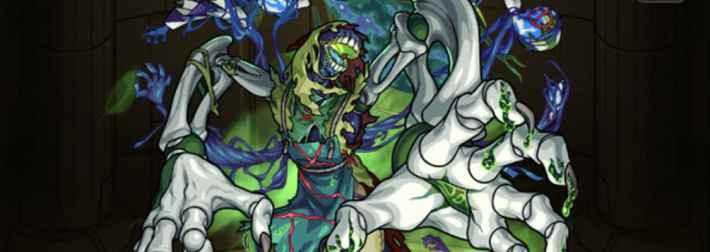 エリミネイター獣神化の画像
