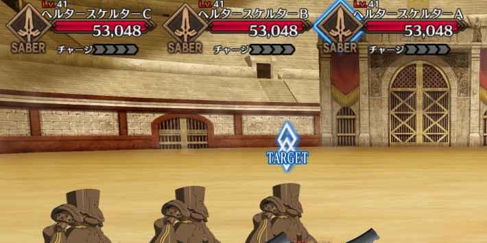エミヤの強化クエスト2攻略 進行度4 敵編成画像