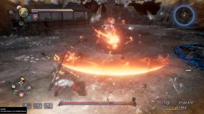常闇藤吉郎の炎遠距離画像