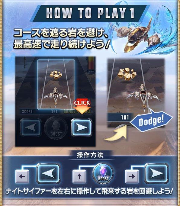 Blast Accel