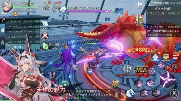 Dragonicle:ドラゴンガーディアンの画像