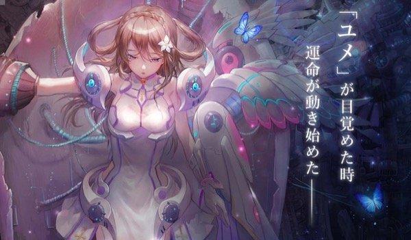 戦姫ストライクの画像
