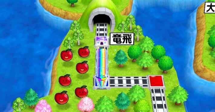 レインボー新幹線