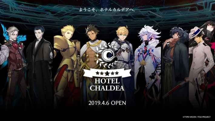 HOTEL CHALDEA