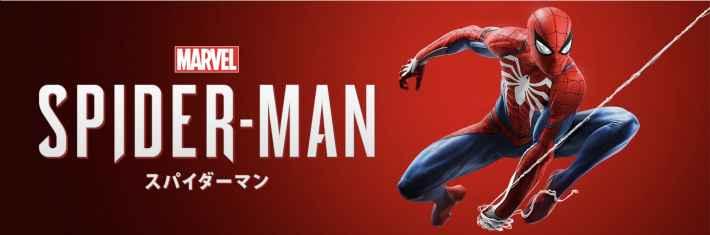 スパイダーマン攻略TOP