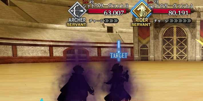 エミヤの強化クエスト2攻略 進行度3 敵編成画像