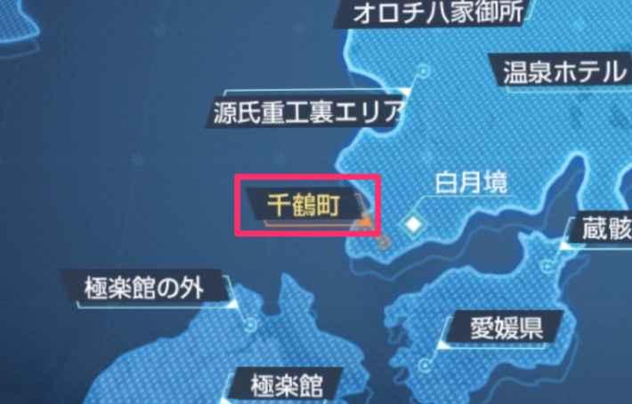 世界マップ千鶴町画像