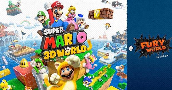 スーパーマリオ 3Dワールド + フューリーワールドのアイキャッチ画像