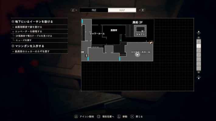 廃船3F(ミア編):コントロールルームの道具箱(キーピックが必要)のマップ画像