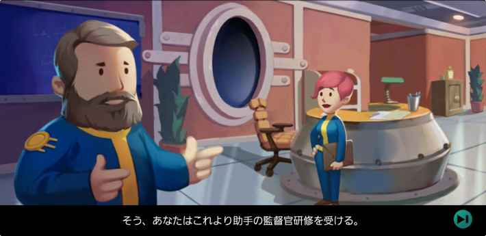 Fallout Shelter Onlineの画像
