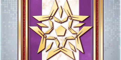 石の鳥の紋章の画像