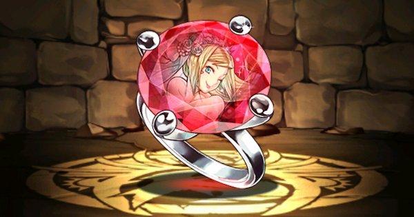 花嫁エキドナの指輪
