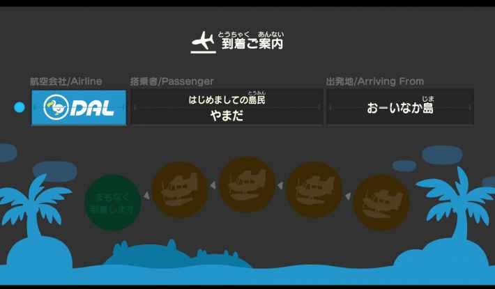 あつ 森 島 の 名前 変更