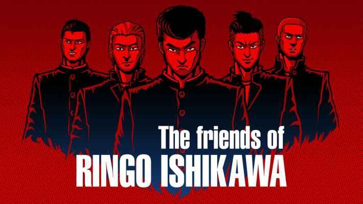 The friends of Ringo Ishikawaの画像