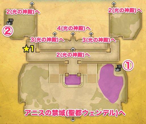 アニスの禁域1(光の神殿)