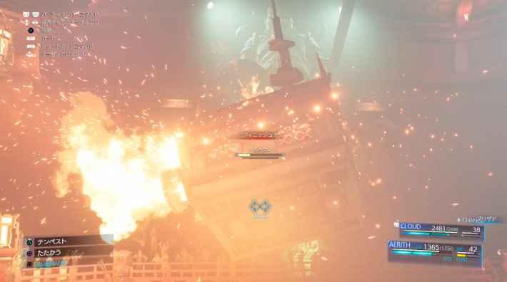 カウント終了時に弱点魔法で撃墜可能