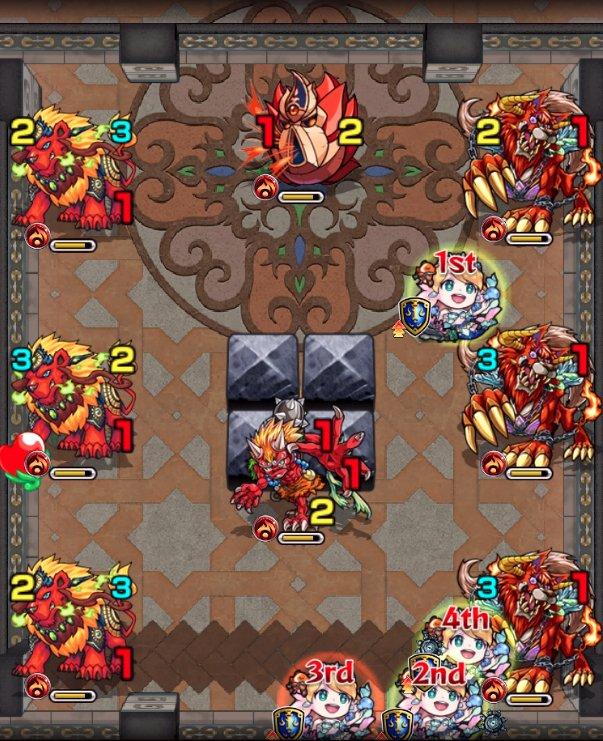 裏覇者西39-2
