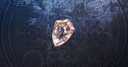 盾の幻獣体ブニ
