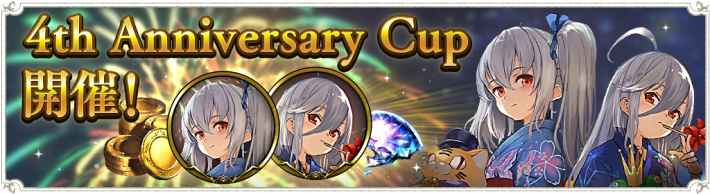 4th Anniversary Cup