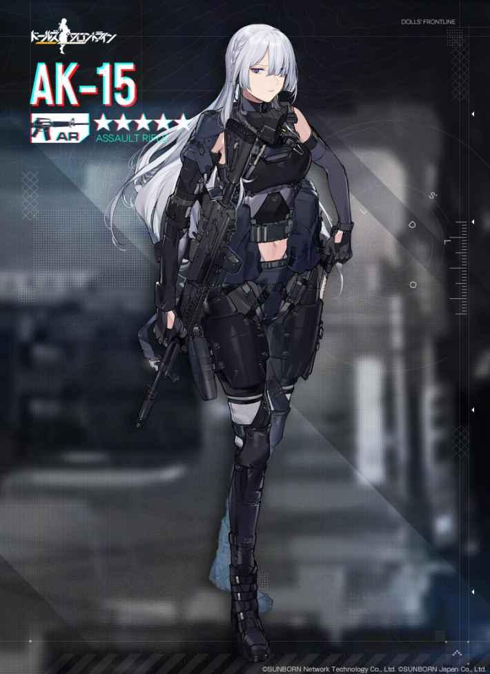 AK-15の立ち絵画像