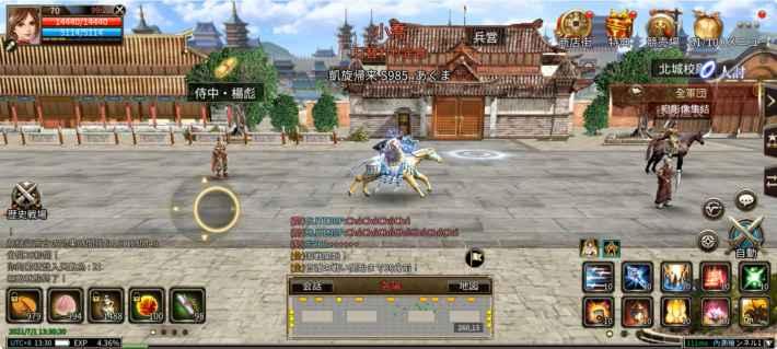 20年以上もの歴史がある三国志RPG『三国群英伝M』配信開始の画像