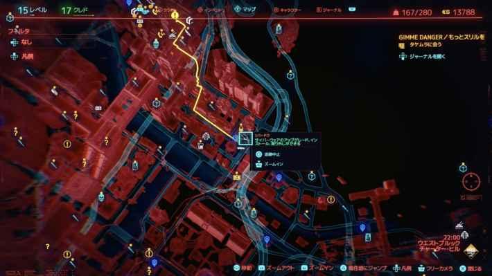 販売しているショップの場所(MAP)