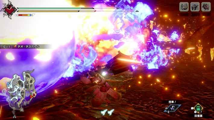 Teostra Blast attacks