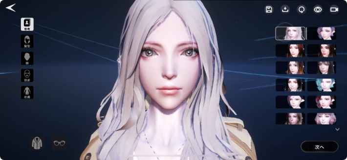 ARKA-蒼穹の門(アルカ) キャラクタークリエイト
