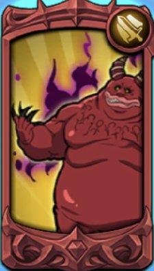 地獄の防壁
