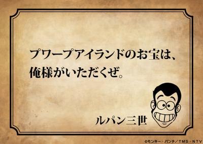 ぷよぷよ!!クエストの画像