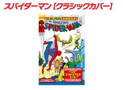 ドラ スパイダーマン パズ