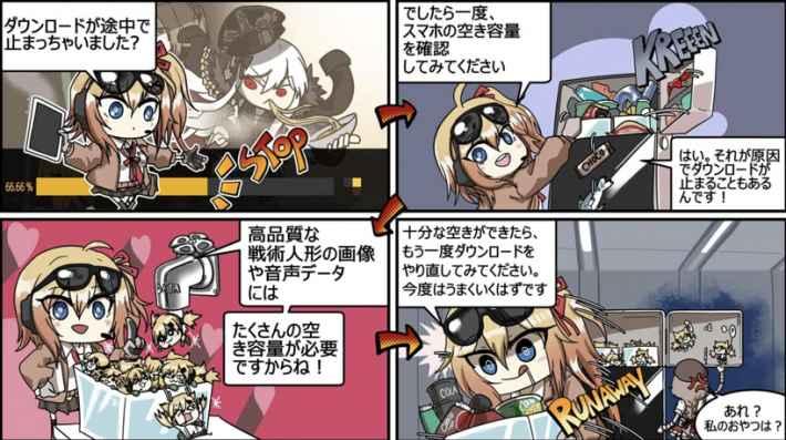 4コマ漫画その4