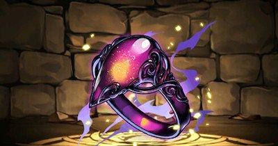 魔瘴石の腕輪