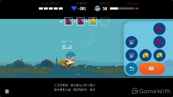 アップルアーケード最新情報|やり方やおすすめゲームを紹介の画像