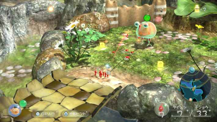 ピクミン3体験版の画像